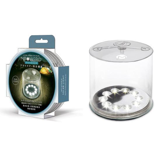アウトドアでも防災にも使えるソーラー充電式LEDランタン