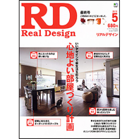 REAL DESIGN(リアルデザイン) 2012年 5月号