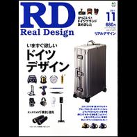 REAL DESIGN(リアルデザイン) 2011年 11月号
