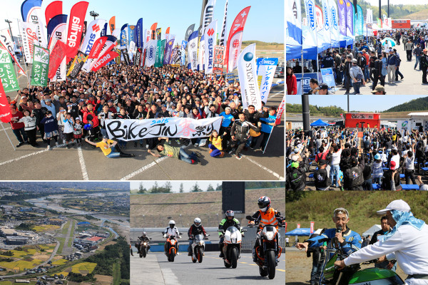 BikeJIN春祭り2016