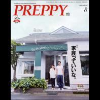 PREPPY 2016年8月号