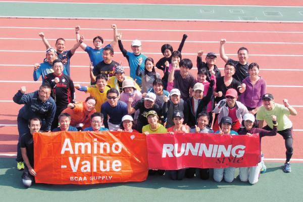 RUNNING Style Presents 日本一ゆる~い!?ランニング教室(5月度)