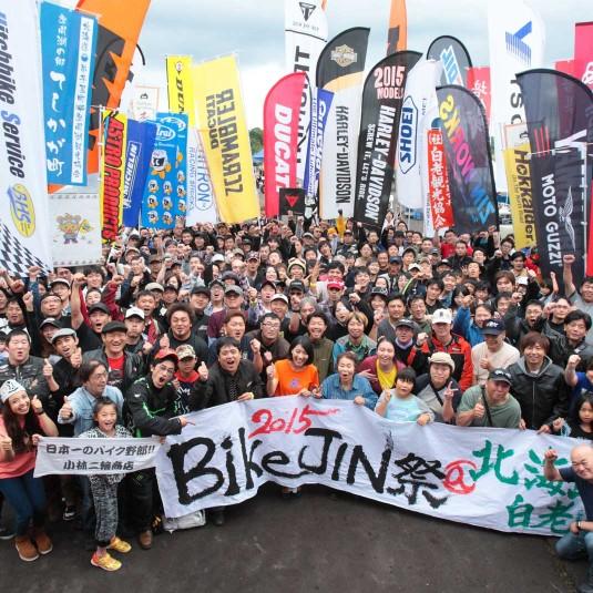 BikeJIN祭り@北海道・白老2016、前夜祭