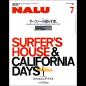 NALU 2016年7月号 No.101