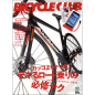BiCYCLE CLUB 2016年8月号 No.376 [付録あり]