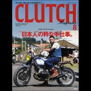 CLUTCH Magazine Vol.50