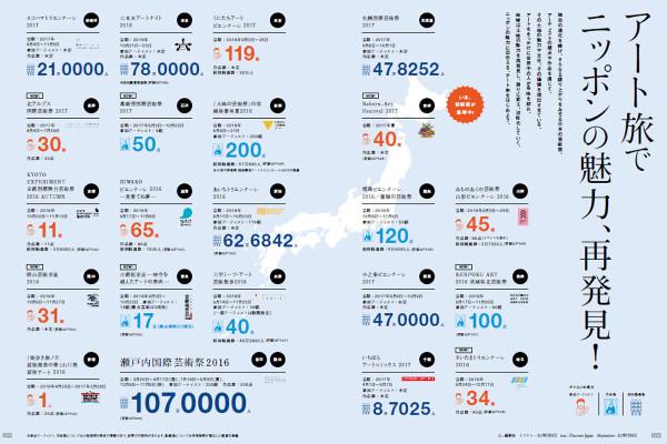 1200_sashikae_data