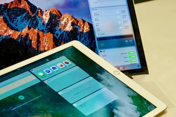 この秋、あなたのApple製品は、こう変わる【iOS 10、macOS Sierra、watchOS 3プレビュー】