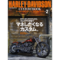 HARLEY‐DAVIDSON CUSTOM BOOK Vol.2