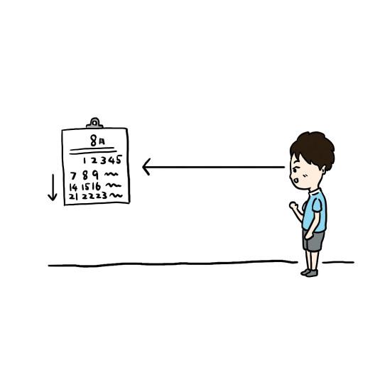 """目の""""筋トレ""""で視力回復! 実践「カレンダートレーニング法」"""