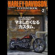 HARLEY‐DAVIDSON CUSTOM BOOK Vol.2
