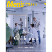 Men's PREPPY 2016年9月号