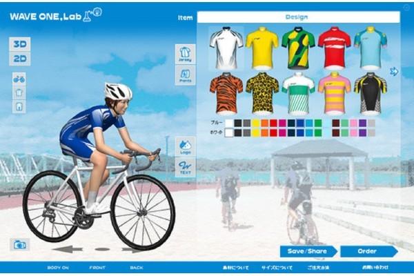 【新製品】オリジナルサイクルウエアシミュレータ「WAVE ONE,Lab」サービス開始【自転車】