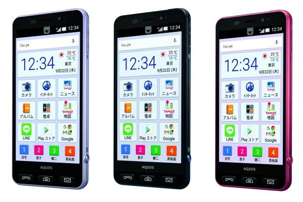【新製品】SoftBank、初めてでも簡単に操作できるスマートフォン『シンプルスマホ3』を9月9日に発売