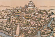 地形で読み解く日本の城
