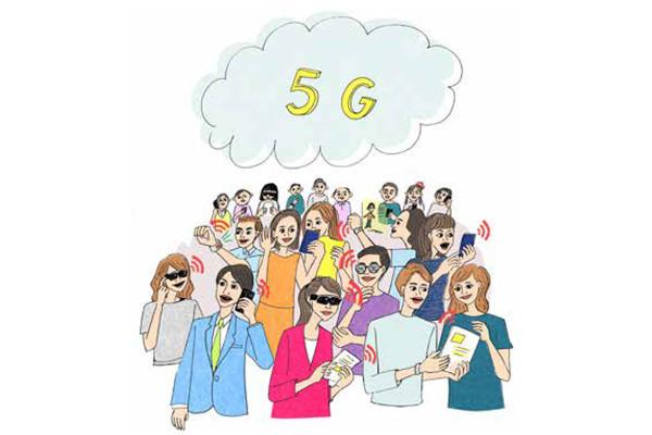 旅と医療、移動手段も変える! 私たちの未来を変えるキーワード、「5G」とは?