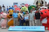 海ほたるパーキングエリアで『ちばアクアラインマラソン2016』応援イベント開催
