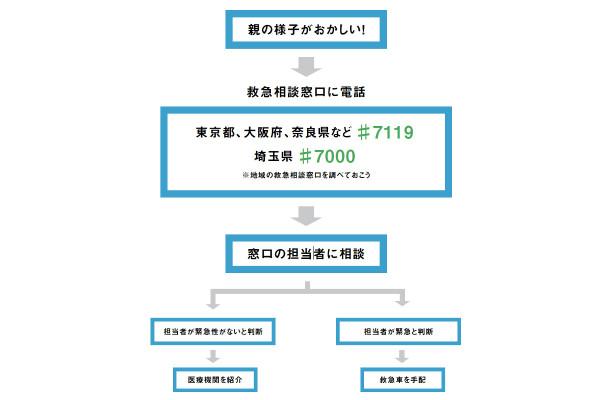 20160817_01_3