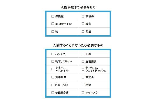 20160817_01_4
