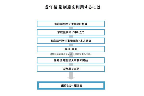 20160817_02_3