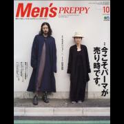 Men's PREPPY 2016年10月号
