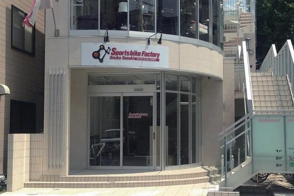8/29(月)に「スポーツバイクファクトリー草加スズキ」がオープン!【自転車】