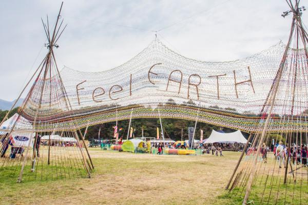 Feel EARTH 2016(フィールアース2016)