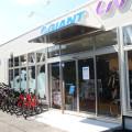 やまなみ街道サイクリングロードの新たな起点に! 島根県松江市に「ジャイアントストア松江」がオープン【自転車】