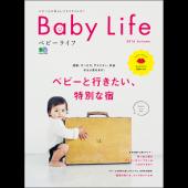 BabyLife 2016 Autumn
