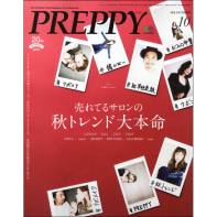 PREPPY 2016年10月号