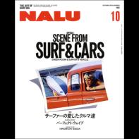 NALU 2016年10月号 No.102