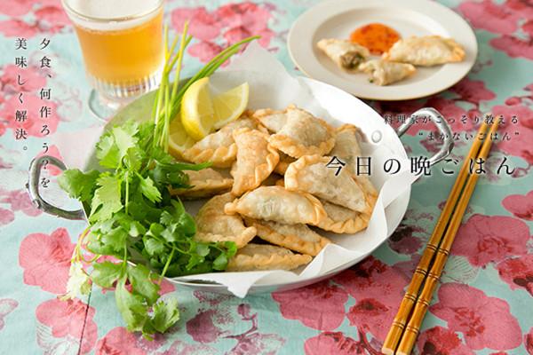 1200_recipe-550_key