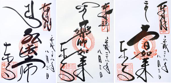 20160908_01
