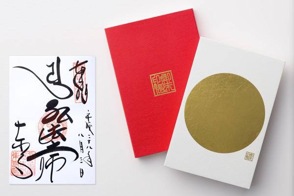 【集めたくなる御朱印の魅力とは?】京都の旅には御朱印帳を持っていこう