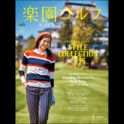 楽園ゴルフ Vol.34