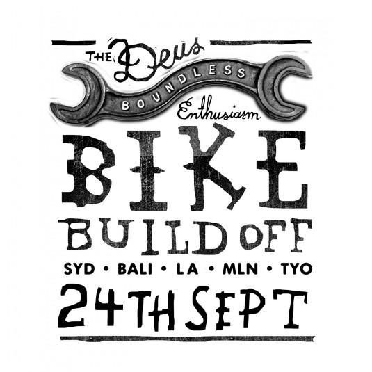 9月24日(土)はバイクに乗ってお台場へ!【BIKE BUILD OFF 2016】