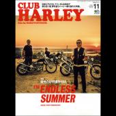 CLUB HARLEY 2016年11月号 Vol.196