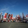 2016 BikeJIN祭り@熊本・HSR九州