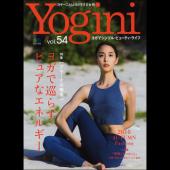 Yogini(ヨギーニ) Vol.54
