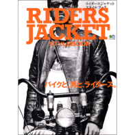 RIDERS JACKET STYLE BOOK