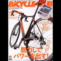 BiCYCLE CLUB 2016年12月号 No.380 [付録あり]