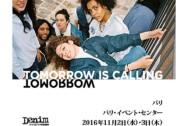 【イベント】『デニムプレミエールビジョン』が11月にパリで開催