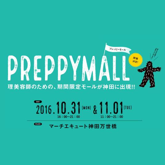PREPPY MALL