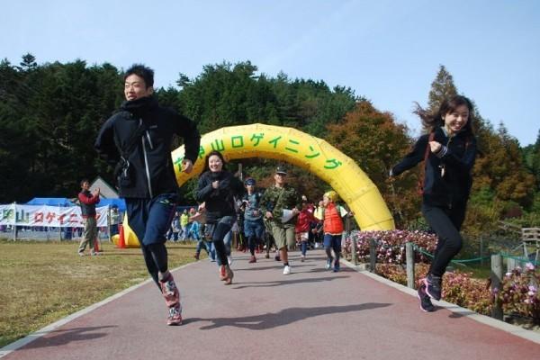 【イベント】話題のニュースポーツを体験しよう! 兵庫県の六甲山でロゲイニングを開催