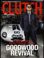 CLUTCH Magazine Vol.52
