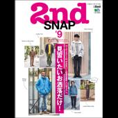 別冊2ND VOL. 2ND SNAP 9