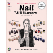 Nail by Jill & Lovers