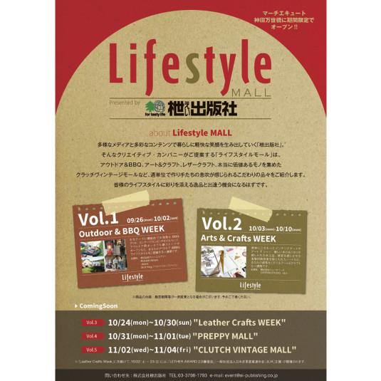 【イベント】「Leather Crafts WEEK」Maach神田万世橋にて開催