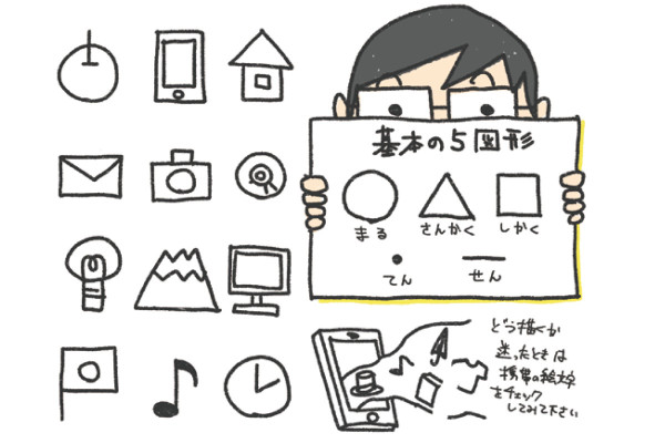 20161024_01_1