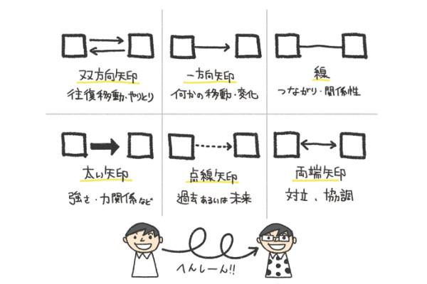 20161024_01_3